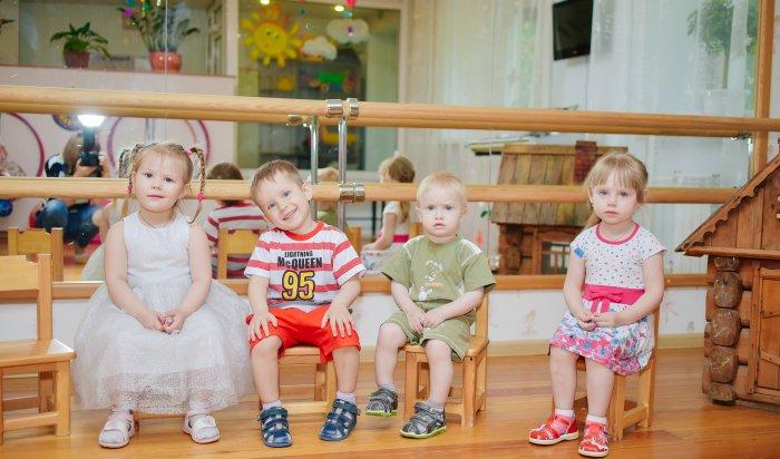 Какой детский сад вИркутске лучше: частный или муниципальный?