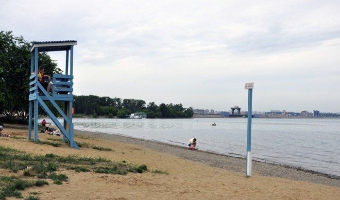 Общественный пляж назаливе Якоби допущен кэксплуатации