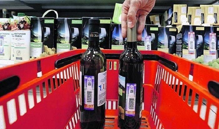 Минфин может пересмотреть минимальные розничные цены наводку, коньяк ишампанское