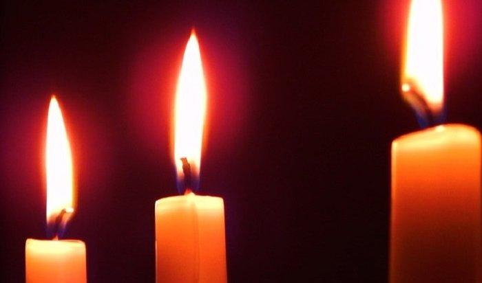 Девочку, пропавшую без вести вБратске 9июня, нашли мертвой