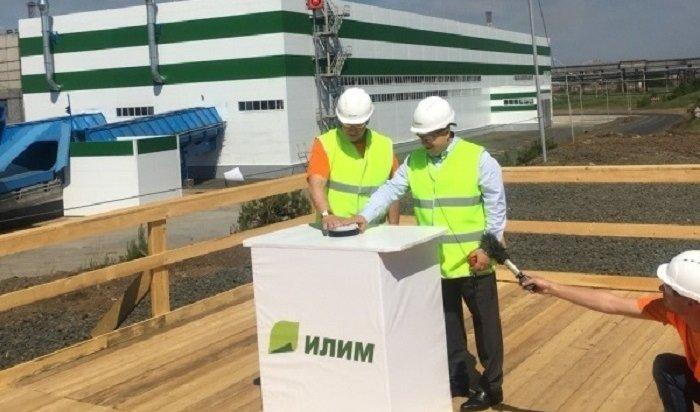 Новый завод попроизводству картона построят вУсть-Илимске