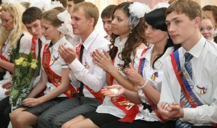 ВИркутске наградили лучших выпускников