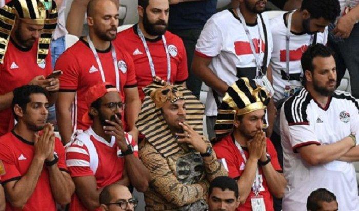 Комментатор игры Египет-Саудовская Аравия умер вовремя прямого эфира