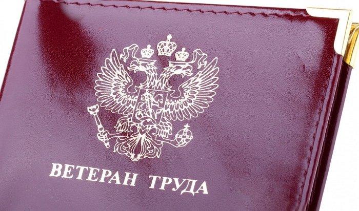 Новое звание появится вИркутской области