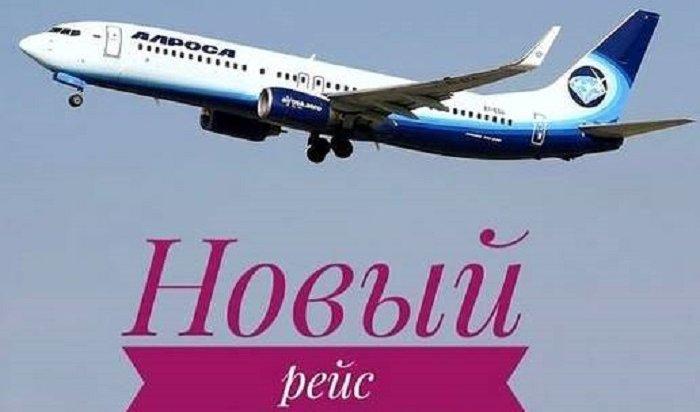 Авиакомпания «Алроса» открыла новый рейс изИркутска вМоскву