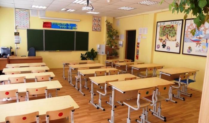 ВПриангарье наподготовку кновому учебному году израсходуют более 5млрд рублей