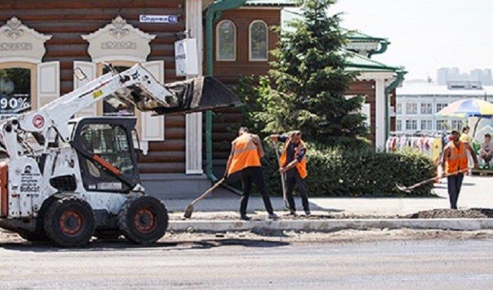ВИркутске начали асфальтировать улицу Седова