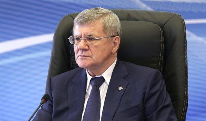 Генпрокурор РФЮрий Чайка провел совещание вИркутске