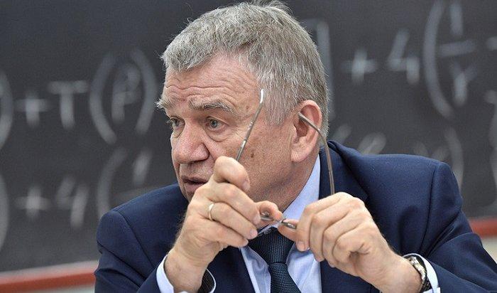 ВИркутске планируют создать международный научно-образовательный центр «Байкал»
