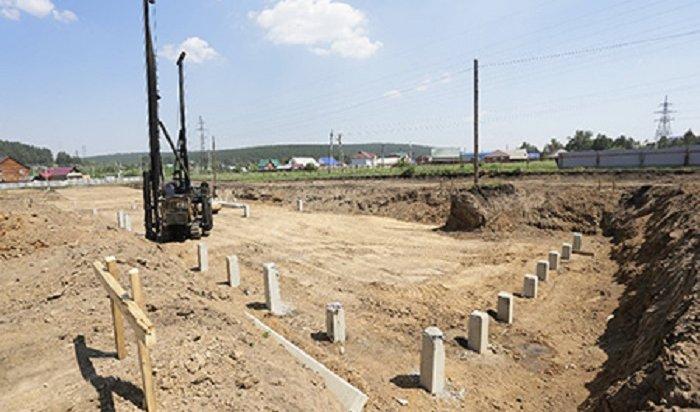 Вмикрорайоне Лесном Иркутска начали строить новую школу