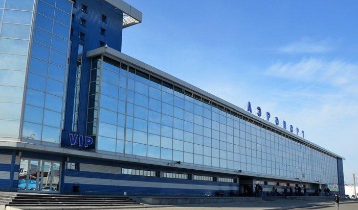 Аэропорт Иркутска злоупотреблял доминирующим положением нарынке услуг пообеспечению авиационной безопасности