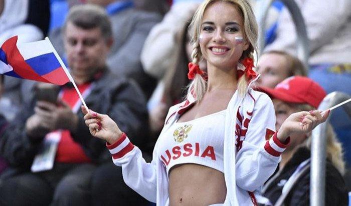 Социальная сеть «ВКонтакте» осудила группу «Розовая киска» запорицание российских болельщиц