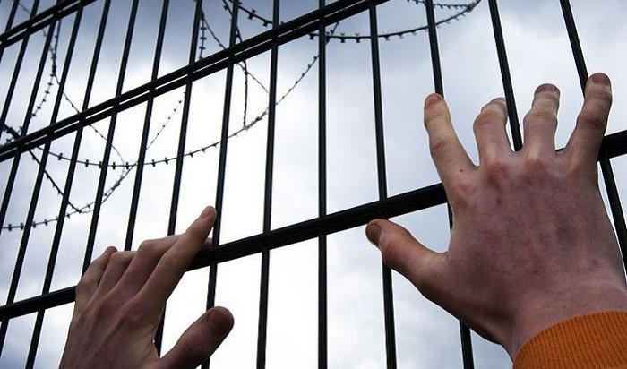 Заинформацию осбежавших изкрасноярской колонии заключенных обещают 30тысяч рублей