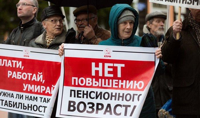 В России прошли митинги протеста против повышения пенсионного возраста