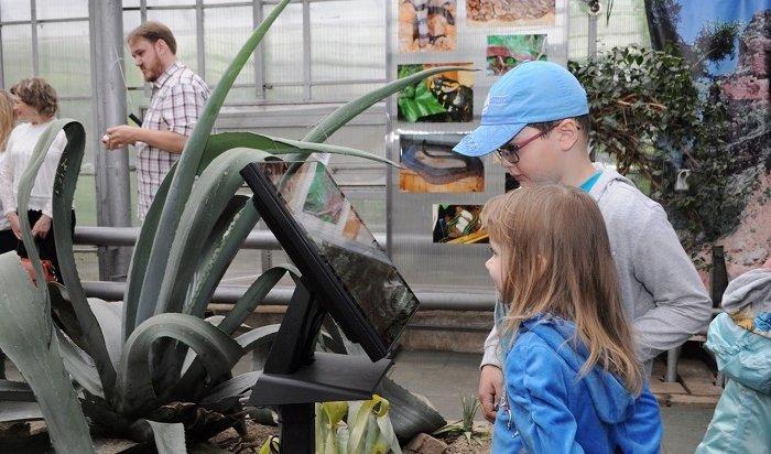 ВБотаническом саду Иркутска проведут вечерние экскурсии