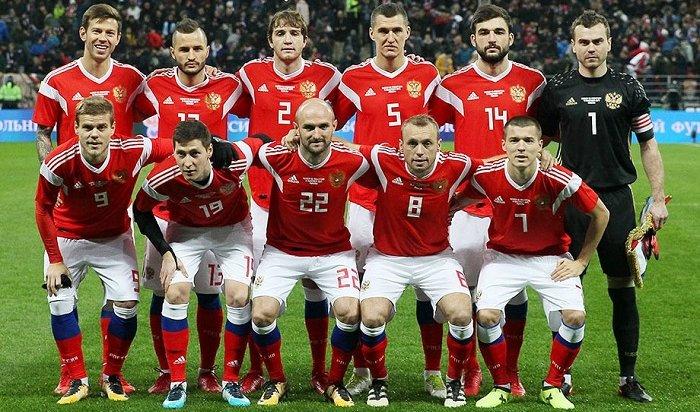 Сборная России стала самой эффективной командой ЧМ-2018