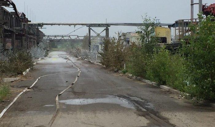 Виновников выброса гидрохлорида на«Усольехимпроме» привлекут кответственности