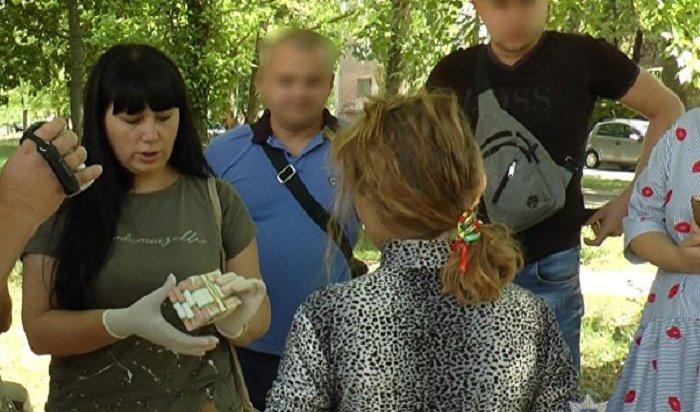 Украинка пыталась продать трехмесячного сына, чтобы купить дом