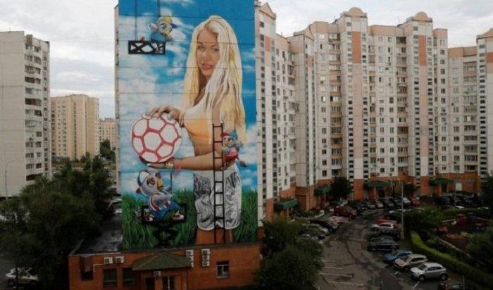 Московский бизнесмен нарисовал 50-метровый портрет жены на государственные деньги