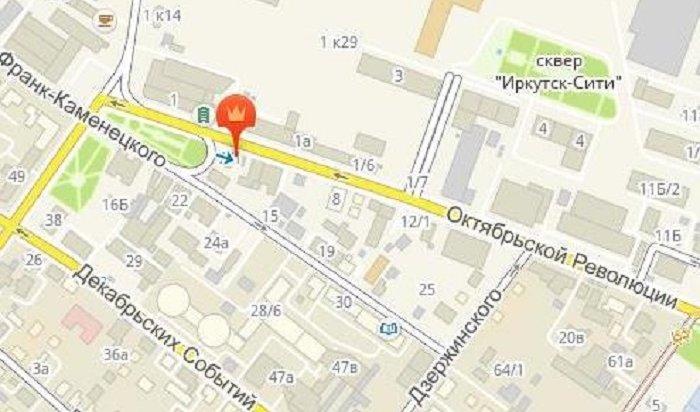 ВИркутске продлили ремонт дороги наулице Октябрьской Революции до9июля