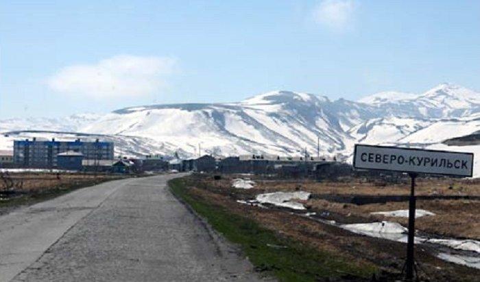 НаКамчатке иКурилах произошло сильное землетрясение