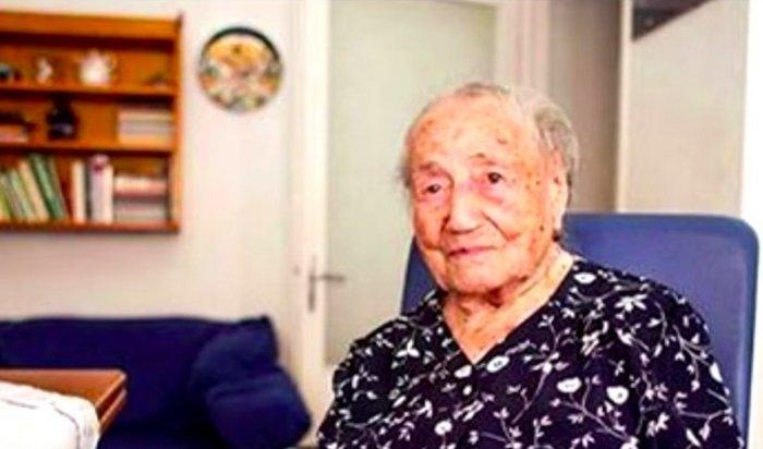 ВИталии на117году жизни скончалась самая пожилая женщина Европы