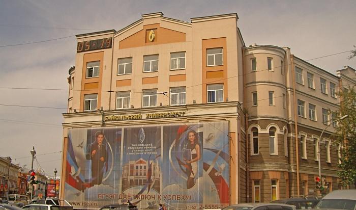 Студенты БГУ написали петицию против расформирования Института нацбезопасности