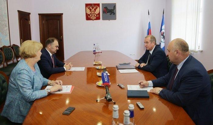 Председатель Пенсионного фонда РФприехал вИркутск