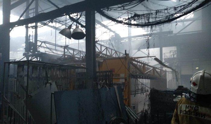 СКначал доследственную проверку пофакту пожара вцехе Иркутского авиазавода (Видео)