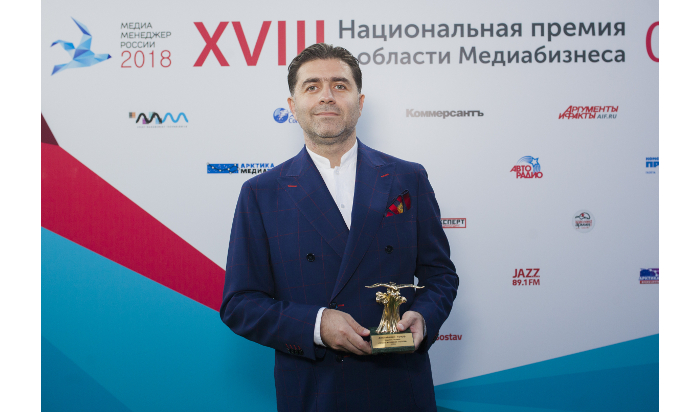 Артур Джанибекян получил гран-при премии «Медиаменеджер-2018»