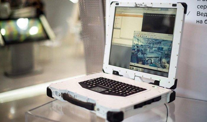 Ростех разработал сверхпрочный ноутбук стоимостью 500тысяч рублей