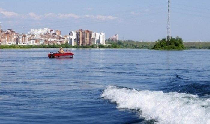 Рыбак утонул вУсть-Илимском водохранилище