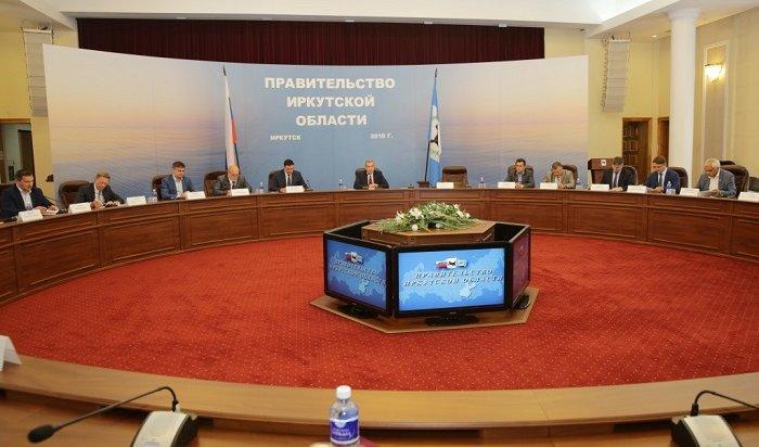 План первой пятилетки разрабатывают вИркутской области