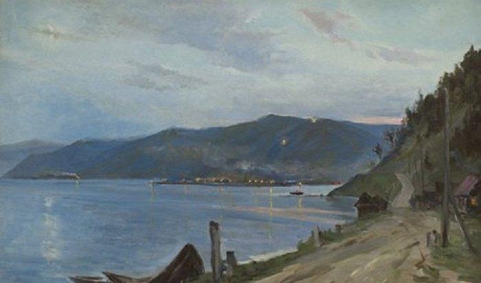 Выставка «Священный Байкал» откроется вИркутске 12июля