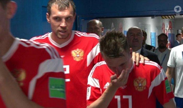 Немцы обвинили сборную России пофутболу вприменении нашатырного спирта