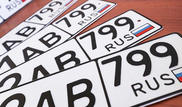 ГИБДД больше небудет регистрировать новые автомобили