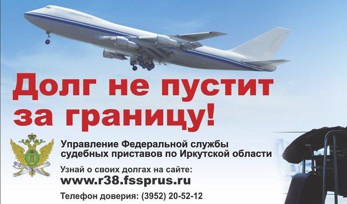 Бизнесвумен изШелехова отдала долг 100тысяч рублей, чтобы отдохнуть вТурции