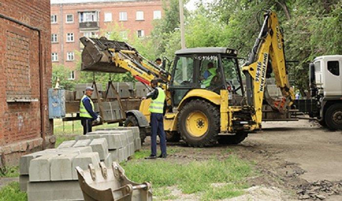ВИркутске отремонтируют 211дворов вэтом году