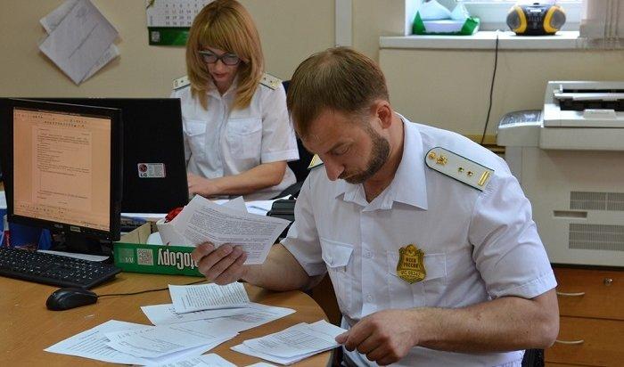 ВСаянске двух женщин-бухгалтеров оштрафовали почти на1млн рублей замахинации сдокументами