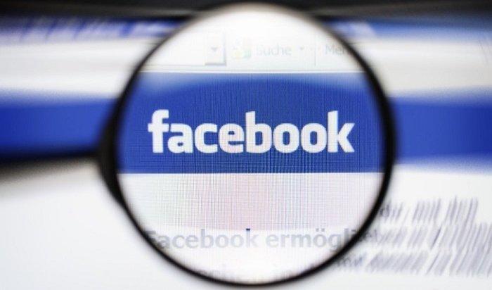 Facebook пометил 65тысяч россиян как потенциальных изменщиков родине