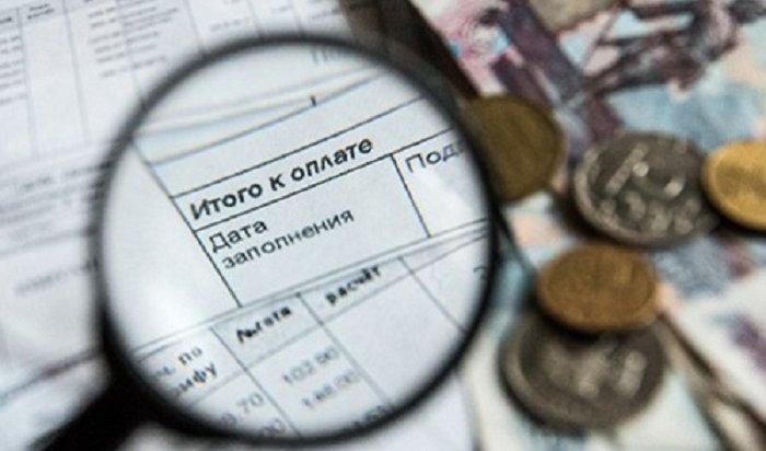 Россияне задолжали зауслуги ЖКХ 1,4триллиона рублей