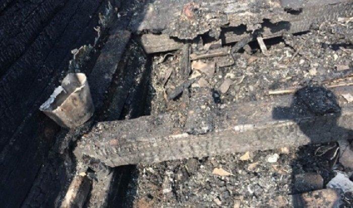 ВБохане следователи возбудили уголовное дело пофакту пожара, вкотором погибли пять человек