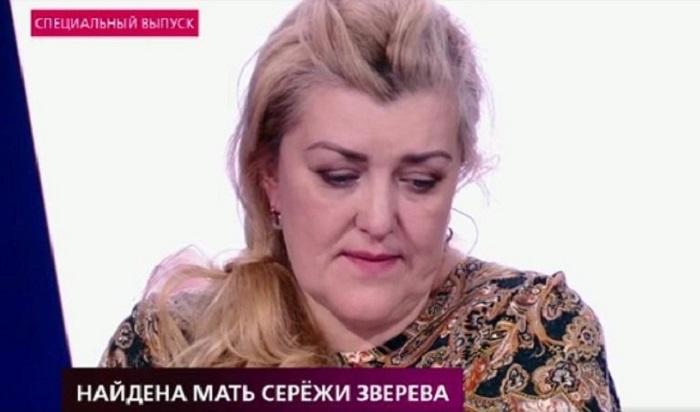 ВИркутске спустя 26лет нашли родную мать Сергея Зверева— младшего (Видео)