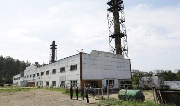 Набаланс мэрии Иркутска передали две котельных министерства обороны