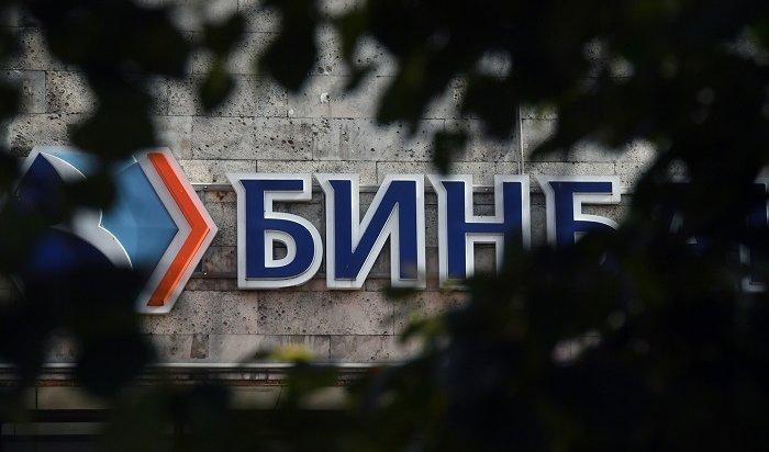 ВМоскве неизвестный ограбил «Бинбанк» иушел с11млн рублей