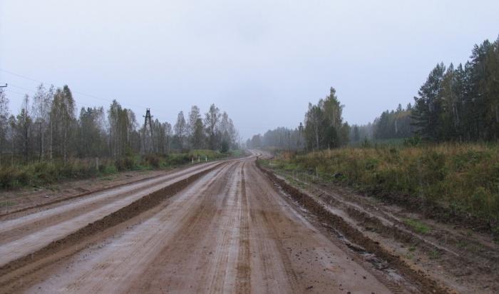 Настроительство автодороги вТайшетском районе выделят более 1млрд рублей