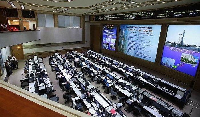 Вглавном научном институте «Роскосмоса» проходят обыски поделу огосизмене
