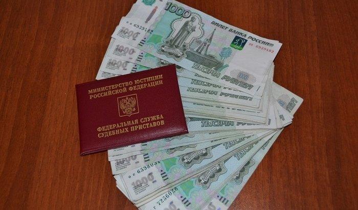 ВИркутской области брату пришлось погасить кредит сестры на163тысячи рублей