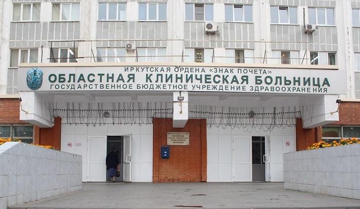 ВИркутске впервые пересадят печень