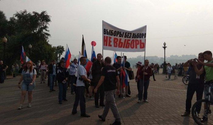 ВИркутске прошло шествие оппозиции (Видео)